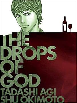 drop of god