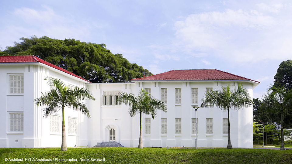 EHL_campus_singapore_outside copyright slider size